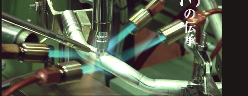 [aluminum brazing photo]
